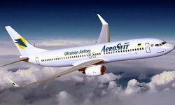 Компания «Аэросвит» задержала около 30 рейсов в киевском аэропорту Борисполь