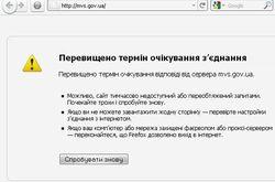 В МВД заявляют о частых атаках хакеров