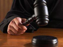 Судьи жалуются президенту на зарплату, просят 500 млн.