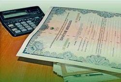 В Ярославле предъявили к оплате фальшивые векселя на миллиард рублей