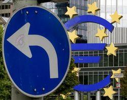 Кипр готовится покинуть Евросоюз
