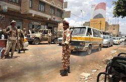Взрыв в Йемене привел к смерти 22 человек