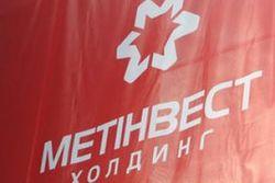 Metinvest получил в 2011 году прибыль в три раза больше
