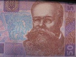 Курс гривны несколько укрепился к фунту стерлингов и снизился к швейцарскому франку
