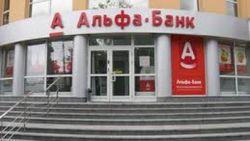 Альфа-банк вкладывает 30 млн долларов в call-центр
