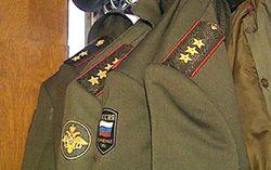 Ущерб от коррупции в армии РФ за год вырос в 5 раз – до 4,4 млрд. рублей