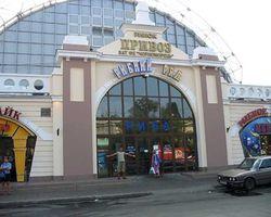 Почему «Рынок Привоз» больше не принадлежит городской общине?