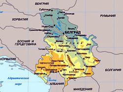 Каковы итоги азербайджанско-сербского бизнес-форума?