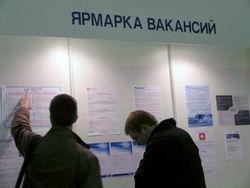 Реальная безработица в РФ в 14 раз выше официально озвученной