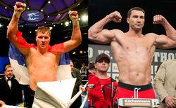 Менеджеры Кличко и Поветкина договорились о бое. Теперь слово за WBA