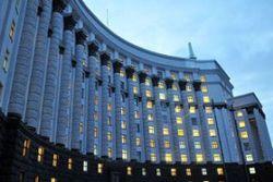 Финансовая полиция Украины или закроют ли МММ вход в страну
