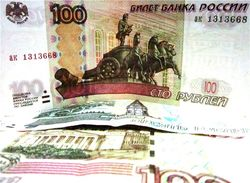 Курс рубля снизился к швейцарскому франку и канадскому доллару