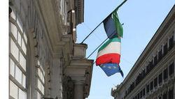 Италия разместила облигаций на 5,4 миллиарда евро