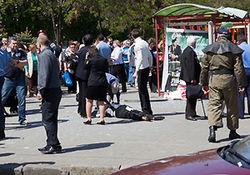 Эксперт отмечает, что первый заряд в Днепропетровске взорвали дистанционно