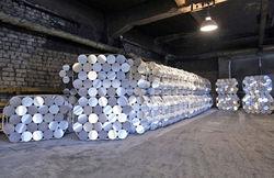 Правительство Украины «национализирует» крупный завод с целью перепродажи