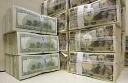 Курс доллар-иена: технически цена находится в коридоре - трейдеры