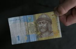 Украинские гривны подделывают в три раза меньше, чем евро
