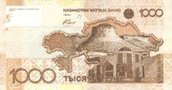 Курс тенге укрепляется к канадскому доллару, но снижается к швейцарскому франку