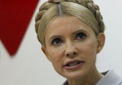 Тимошенко достанет всех и заставит отвечать