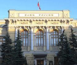 Банк России в пятницу увеличил валютные интервенции в 2 раза