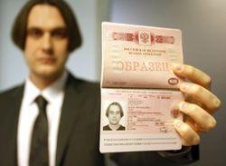 В Грузии лица без гражданства будут обеспечены пенсией и медстраховкой