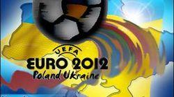 Украинские банки основательно подготовились к Евро-2012