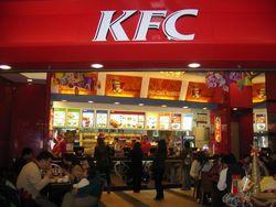 Сеть фаст-фудов KFC объявила о планах расширения деятельности в СНГ