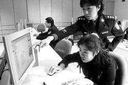 Китай продолжает блокировать иноСМИ – теперь Wall Street Journal