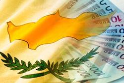Эксперты: Кипр может стать локомотивом мощного обвала курса евро