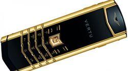 Nokia продает свое подразделение EQT VI компании Vertu