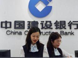 Инвесторы готовятся к агрессивной кредитно-денежной политике Китая