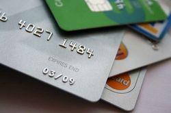 Старые платёжные карты грозят украинцам долгами