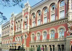 НБУ переведет Украину на безналичный расчет