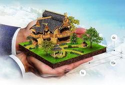 С 1 августа стоимость оценки недвижимого имущества может стать выше