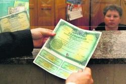С сегодняшнего дня держатели валютных казначейских обязательств серии А могут получить доход
