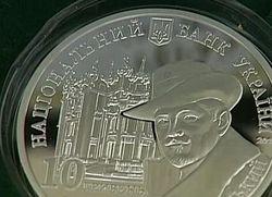 НБУ выпустил монету стоимостью в 610 грн