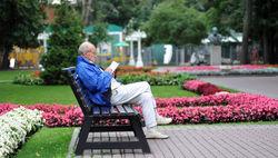 Ученые вывели взаимосвязь одиночества и преждевременной смерти