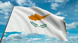 Кипр предоставит гражданство тем, кто потерял 4 млн. долларов