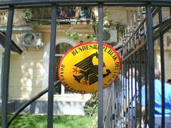 В Симферополе неизвестными сорван флаг с консульства Германии