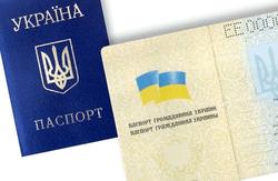 Украинцы смогут получать загранпаспорта в штатном режиме