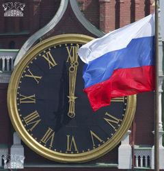 Российское правительство ввело «черные списки»