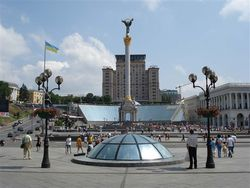 Обнародован весь список мероприятий на День Киева