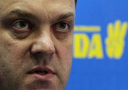 Лидер ВО «Свобода» Олег Тягнибок обнародовал декларацию о доходах