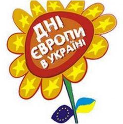 Украина отметит День Европы 19 мая