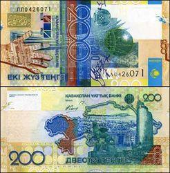 Курс тенге укрепился к иене, евро и австралийскому доллару