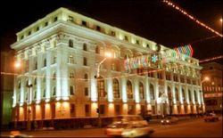 Центробанки Беларуси и РФ обсудили текущую экономическую ситуацию