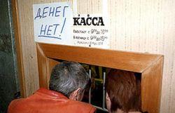 Донбасс сегодня: снижение производства, рост цен и долгов по зарплате