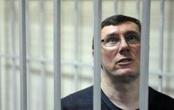 Февральские тезисы Юрия Луценко