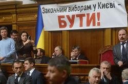 Оппозиция Украины предложила 16 июля реальной датой выборов мэра Киева