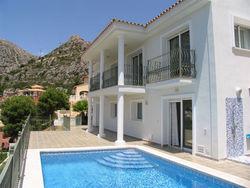 Продолжается снижение цен на испанскую недвижимость